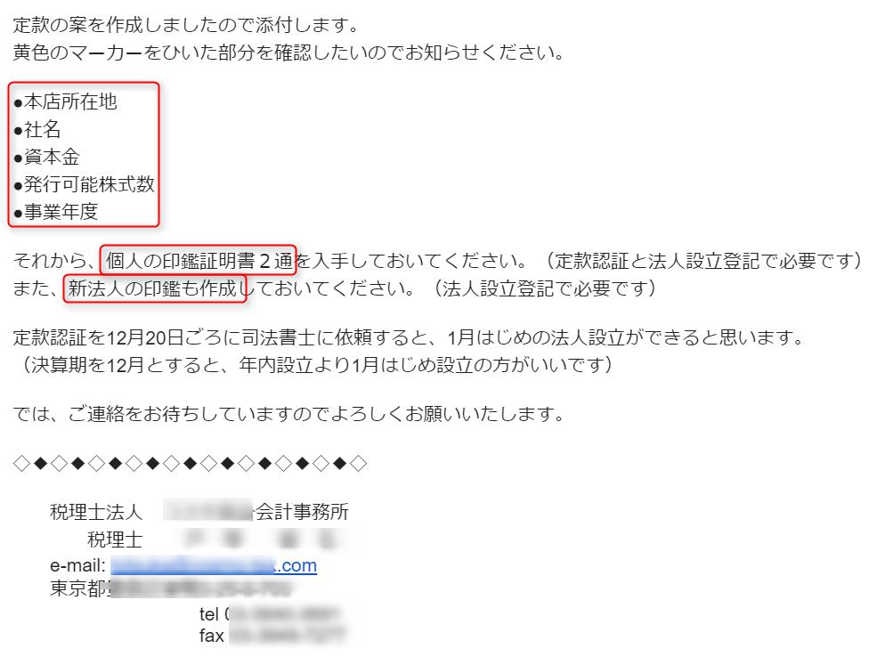 f:id:nihongo1000:20170216053702p:plain