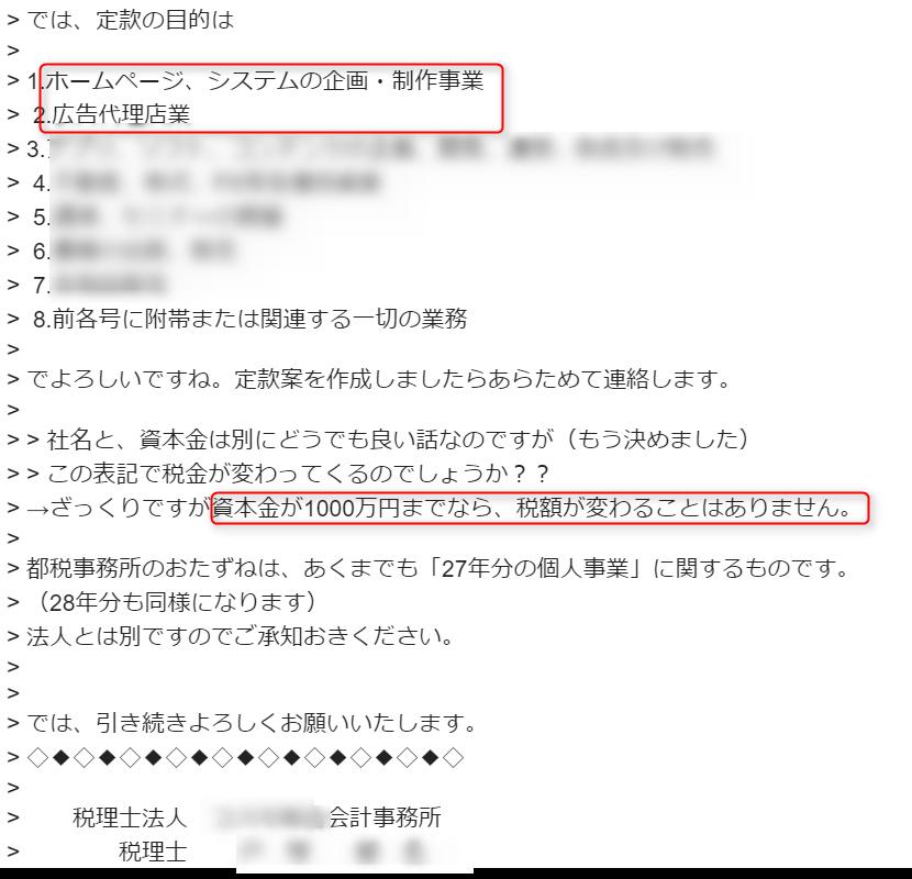 f:id:nihongo1000:20170216055909p:plain