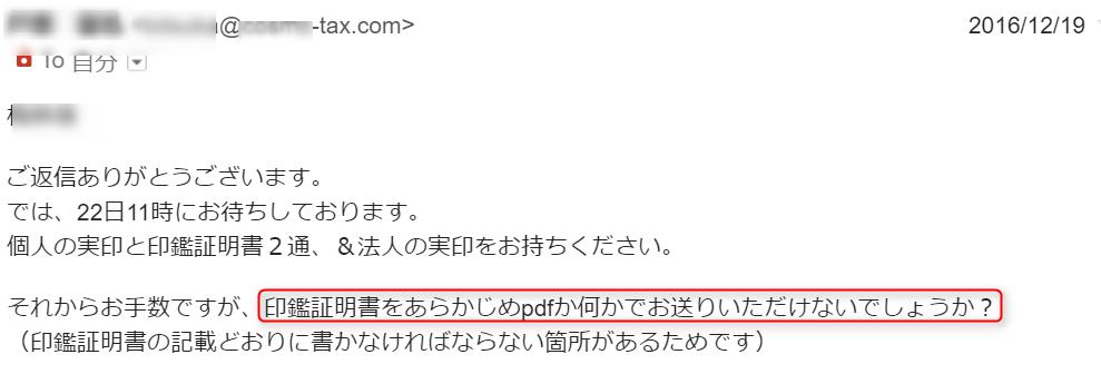 f:id:nihongo1000:20170216060117p:plain