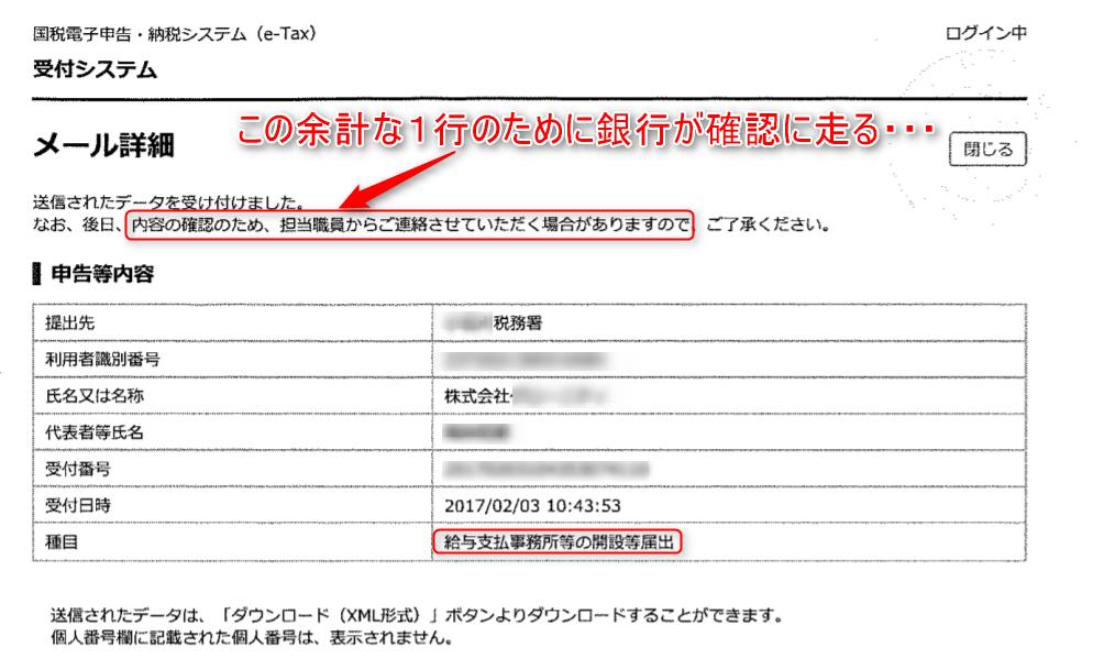 f:id:nihongo1000:20170216062454p:plain