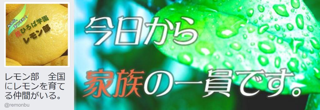 f:id:nihongo1000:20170221081957p:plain