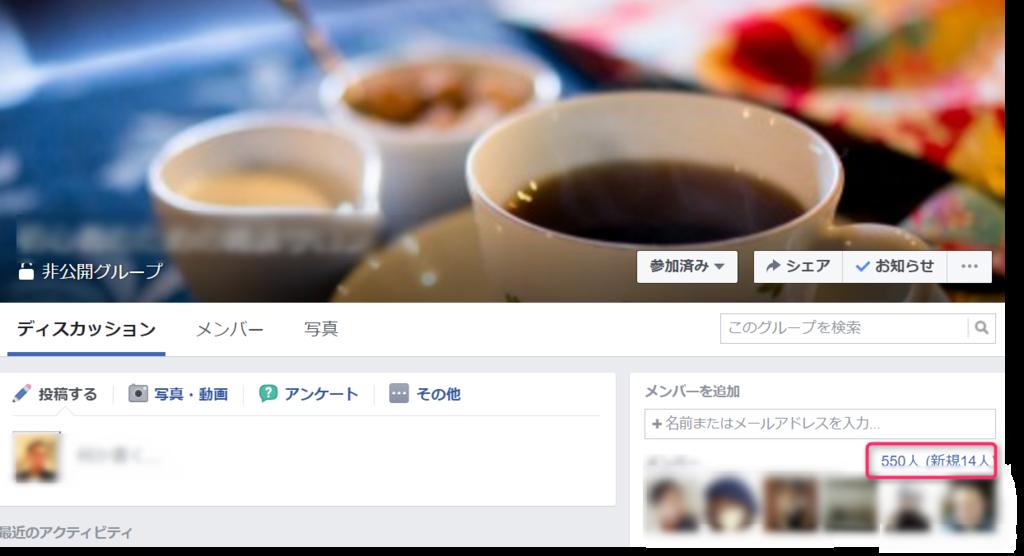 f:id:nihongo1000:20170221085026p:plain