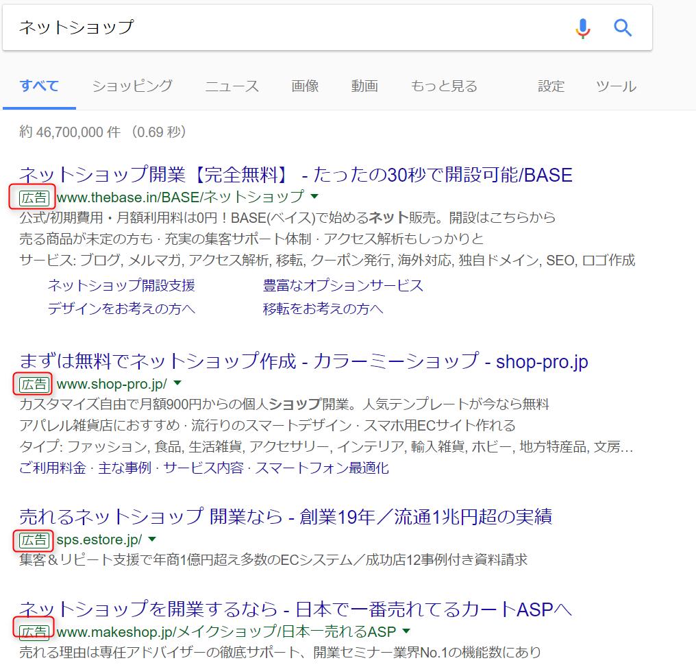 f:id:nihongo1000:20170226233528p:plain