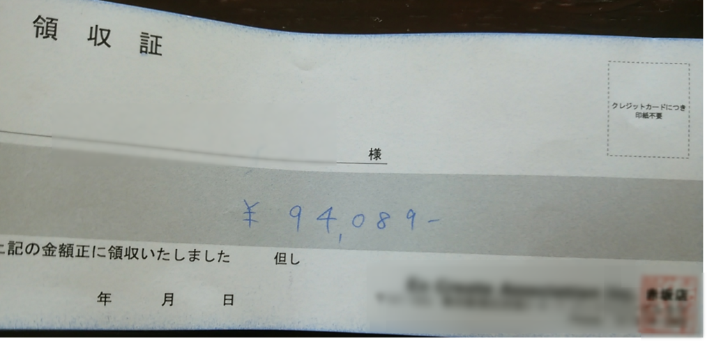 f:id:nihongo1000:20170310111548p:plain