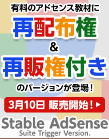 f:id:nihongo1000:20170312210855p:plain