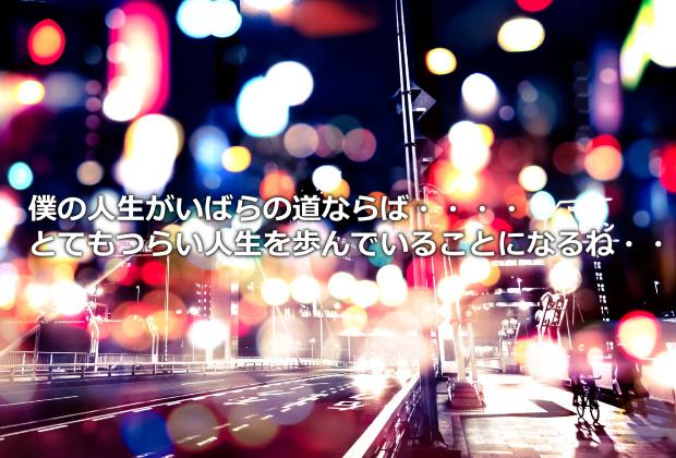f:id:nihongo1000:20170317223118j:plain