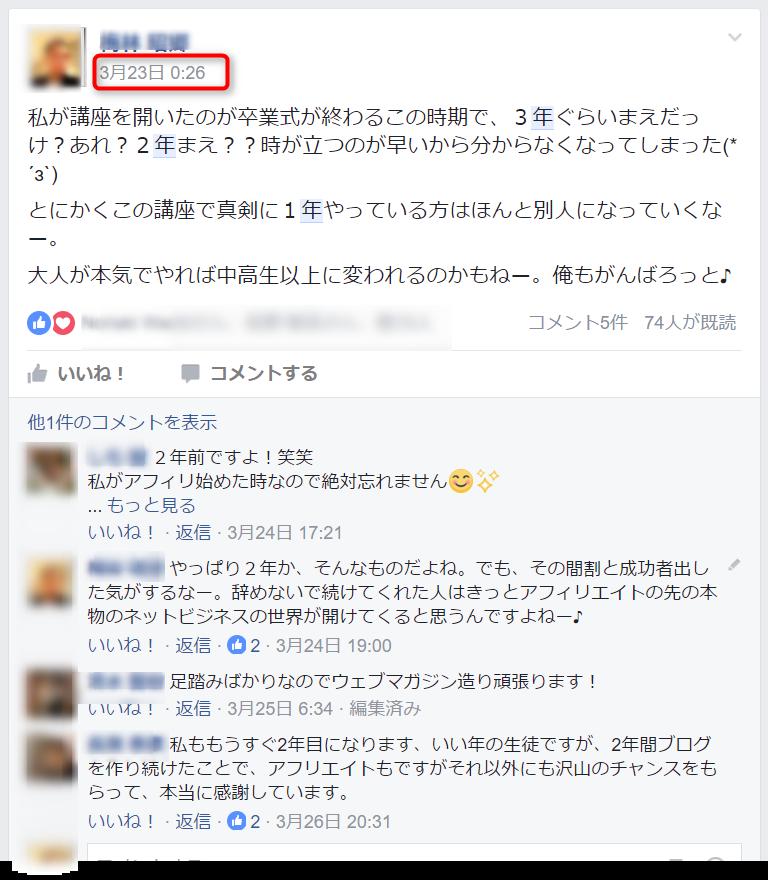 f:id:nihongo1000:20170402103544p:plain