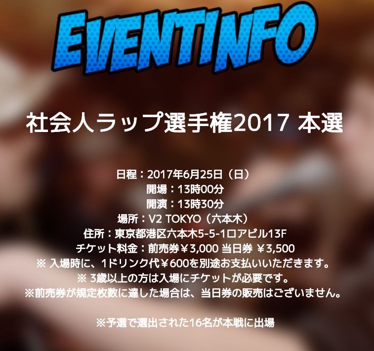 f:id:nihongo1000:20170523150117p:plain