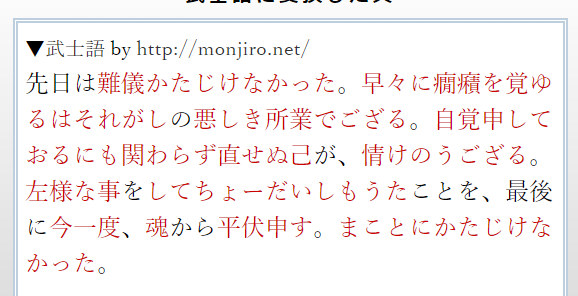 f:id:nihongo1000:20170608235827p:plain