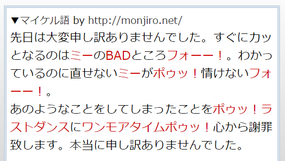 f:id:nihongo1000:20170609000153p:plain