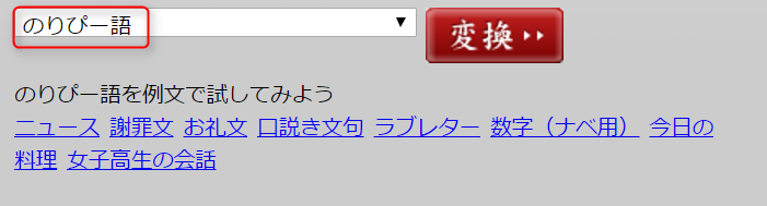 f:id:nihongo1000:20170609000630p:plain