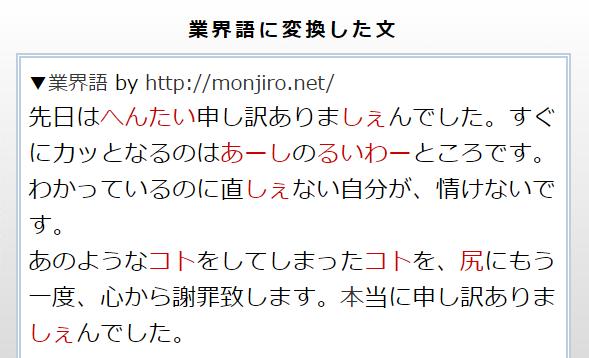 f:id:nihongo1000:20170609001645p:plain