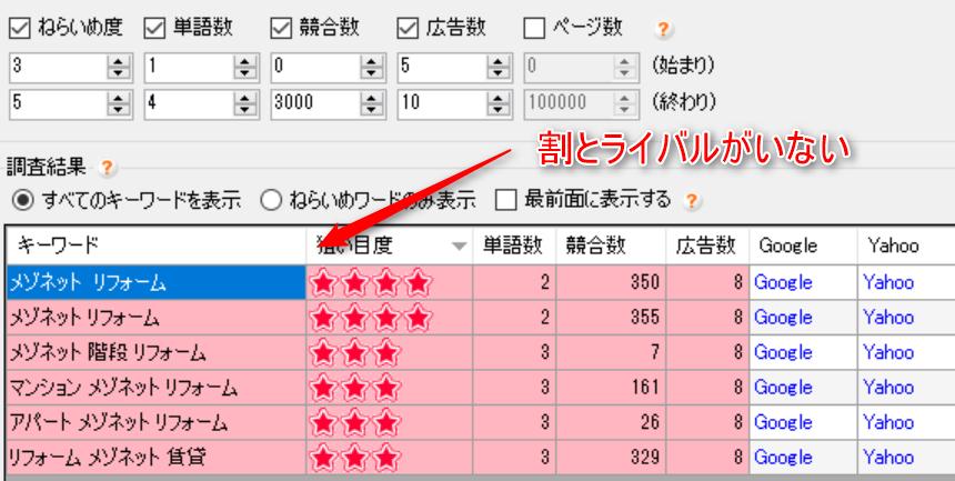 f:id:nihongo1000:20170620230040p:plain