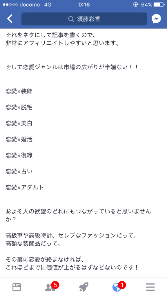 f:id:nihongo1000:20170703113620p:plain