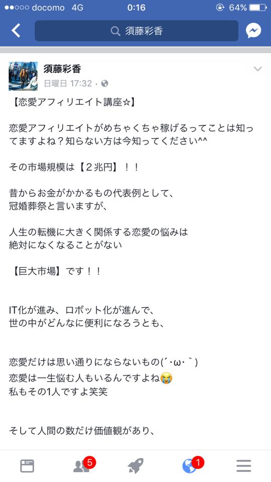 f:id:nihongo1000:20170703113658p:plain