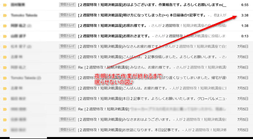 f:id:nihongo1000:20170707122129p:plain