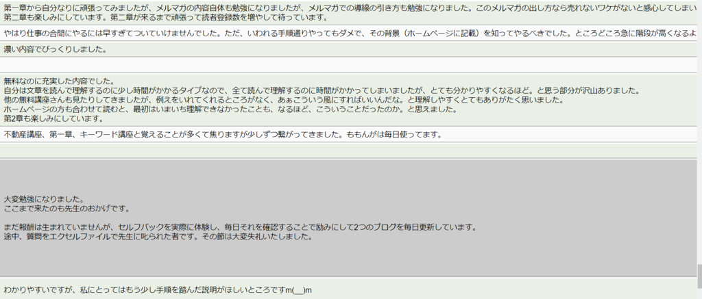 f:id:nihongo1000:20170708084919p:plain