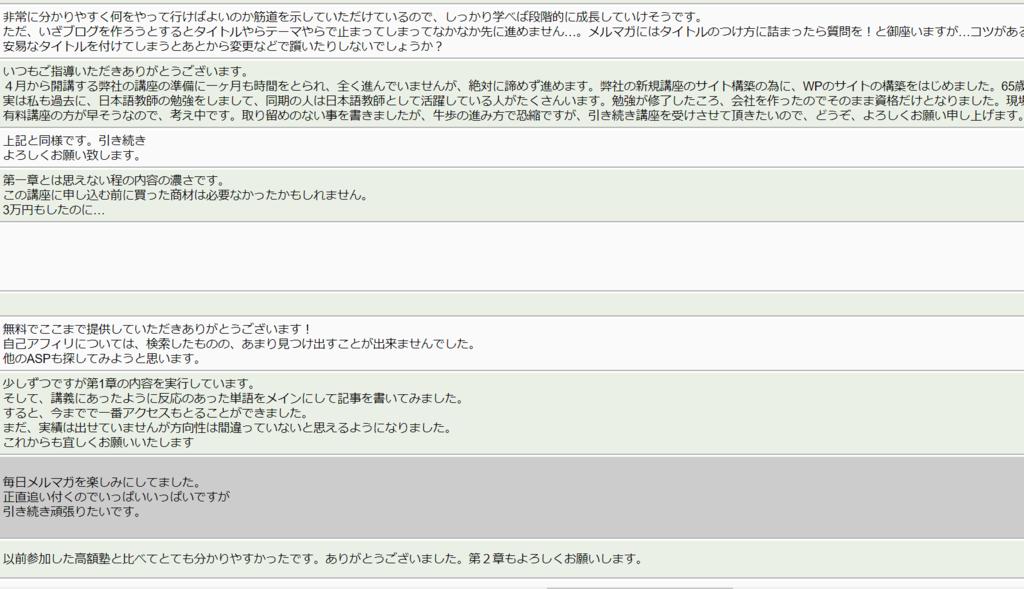f:id:nihongo1000:20170708085743p:plain