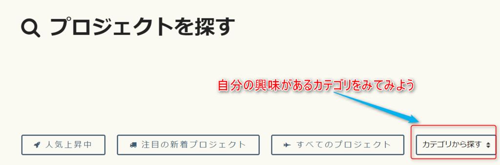 f:id:nihongo1000:20170715134608p:plain