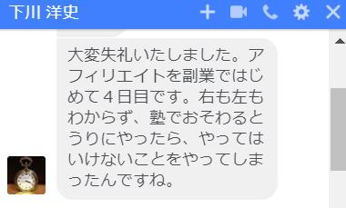 f:id:nihongo1000:20170723001300p:plain