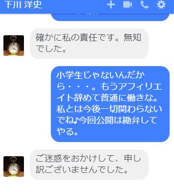 f:id:nihongo1000:20170723001358p:plain