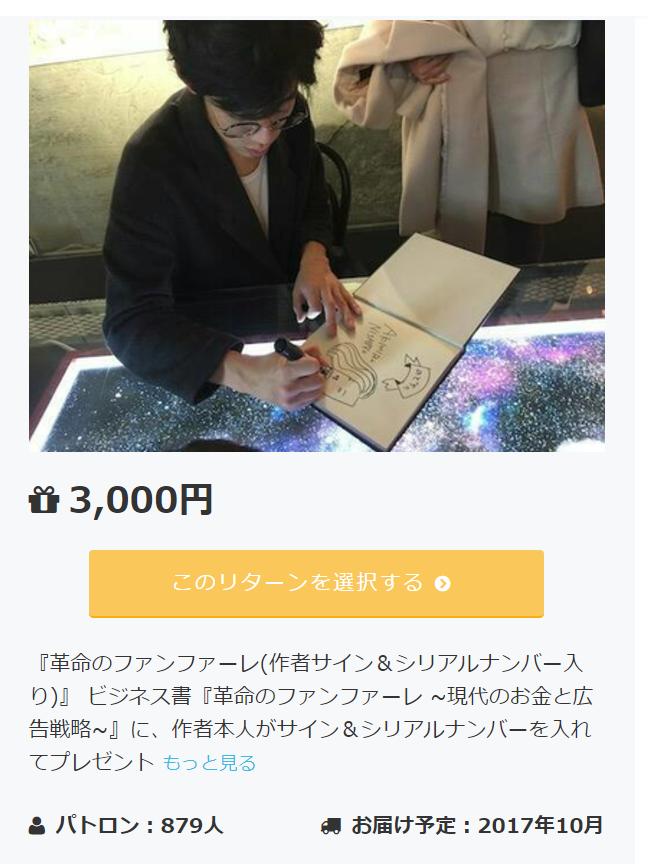 f:id:nihongo1000:20170805011752p:plain