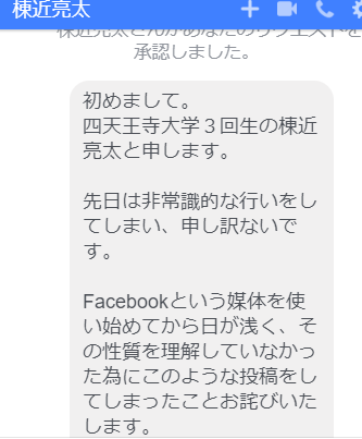 f:id:nihongo1000:20170806181752p:plain