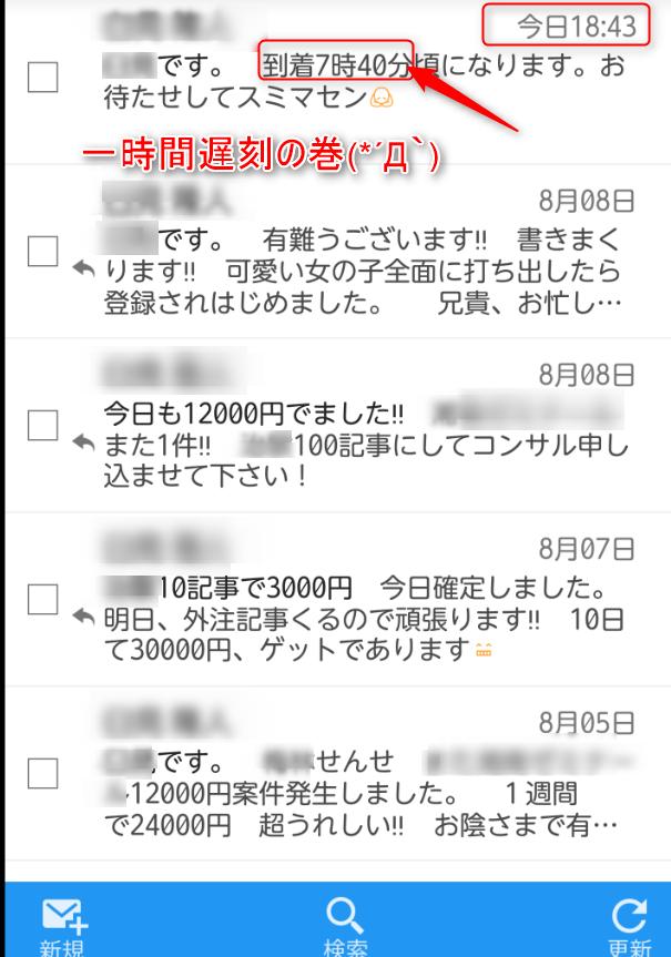 f:id:nihongo1000:20170811185205p:plain
