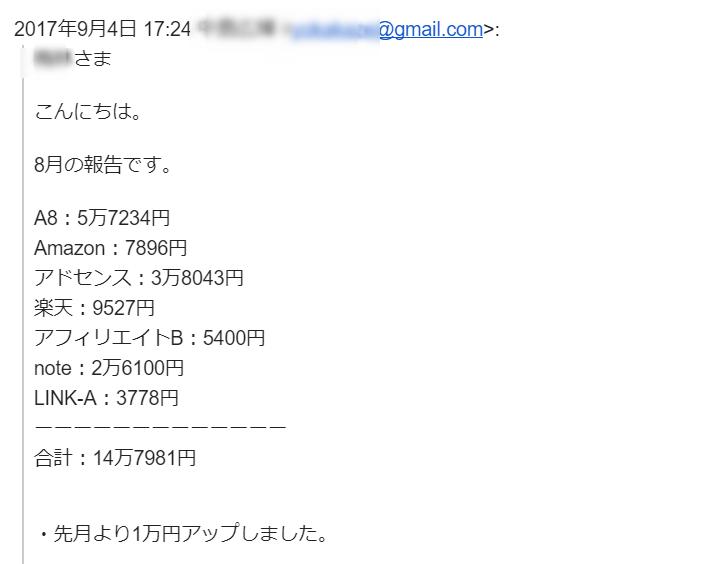 f:id:nihongo1000:20170911010118p:plain