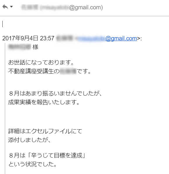 f:id:nihongo1000:20170911010643p:plain