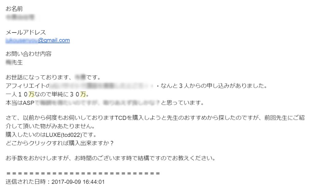 f:id:nihongo1000:20170911014441p:plain
