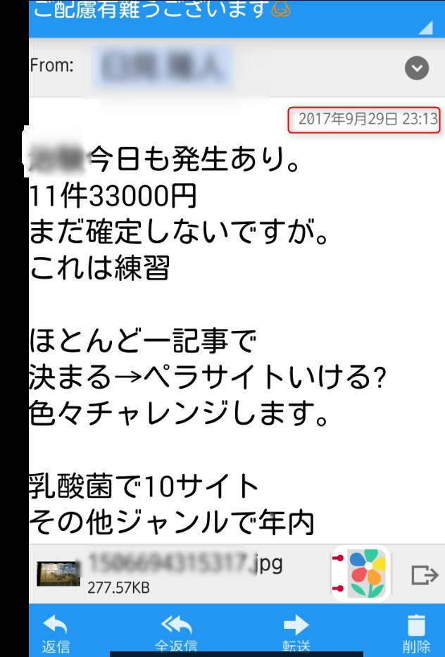f:id:nihongo1000:20170930004557p:plain