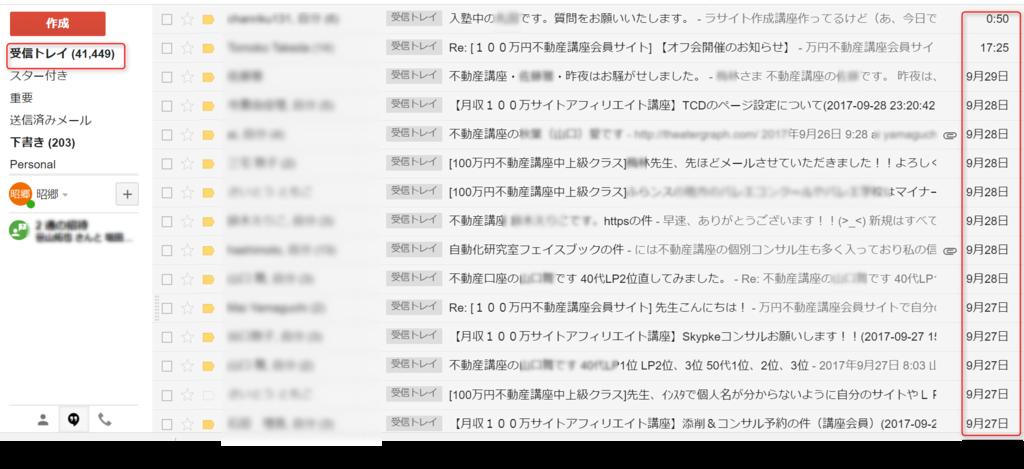 f:id:nihongo1000:20170930010251p:plain