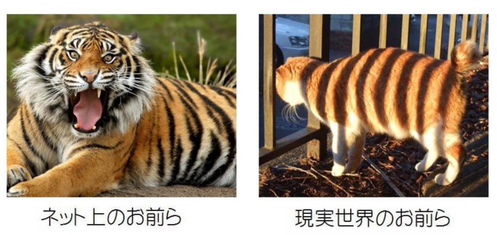 f:id:nihongo1000:20171007081846p:plain