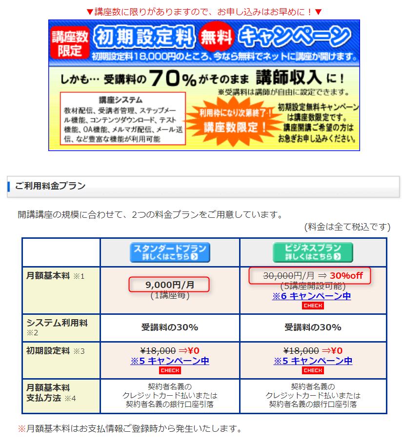 f:id:nihongo1000:20171030235140p:plain