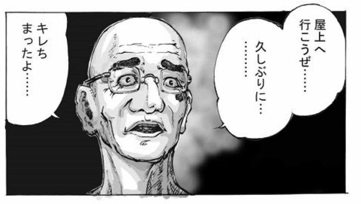 f:id:nihongo1000:20171126210137p:plain