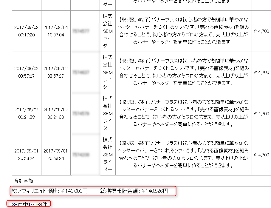 f:id:nihongo1000:20171129145412p:plain