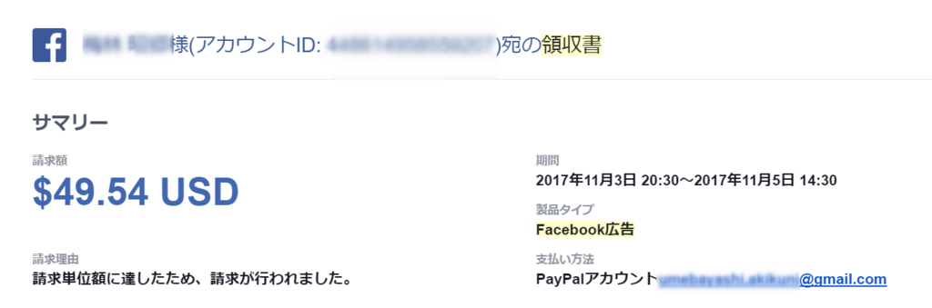 f:id:nihongo1000:20171210104510p:plain