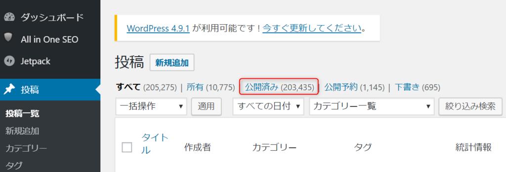 f:id:nihongo1000:20171221014836p:plain