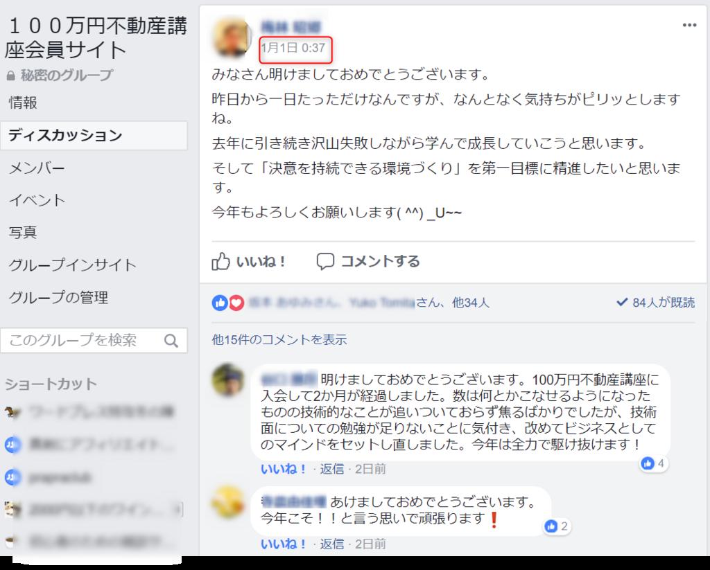 f:id:nihongo1000:20180104011713p:plain