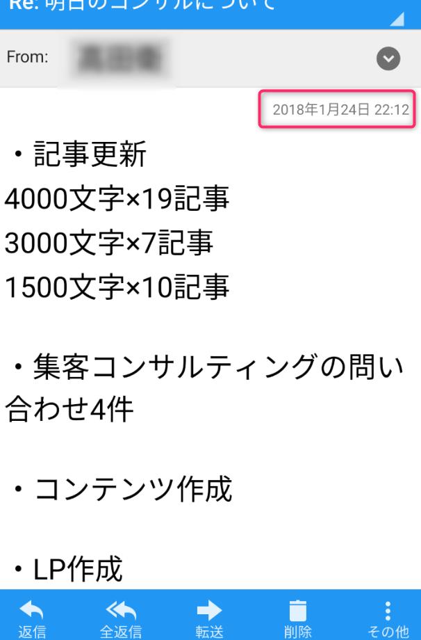 f:id:nihongo1000:20180125002954p:plain