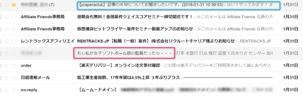 f:id:nihongo1000:20180201234929p:plain