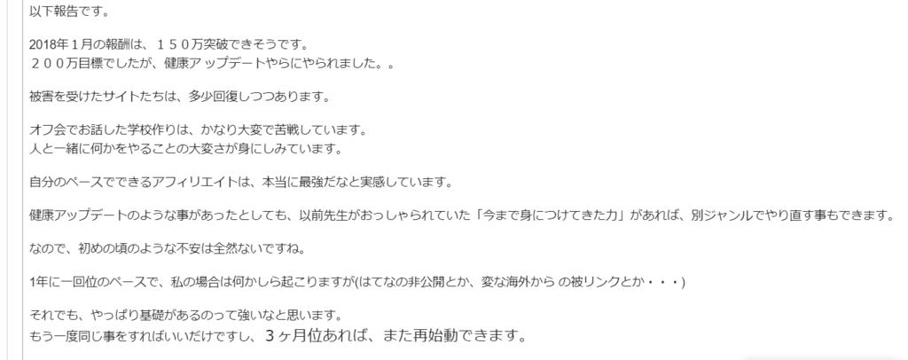 f:id:nihongo1000:20180202002033p:plain