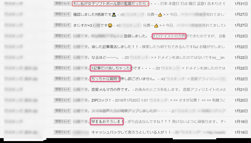 f:id:nihongo1000:20180202002851p:plain