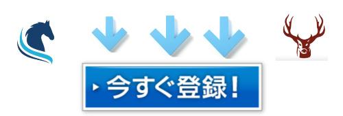 f:id:nihongo1000:20180208230959j:plain