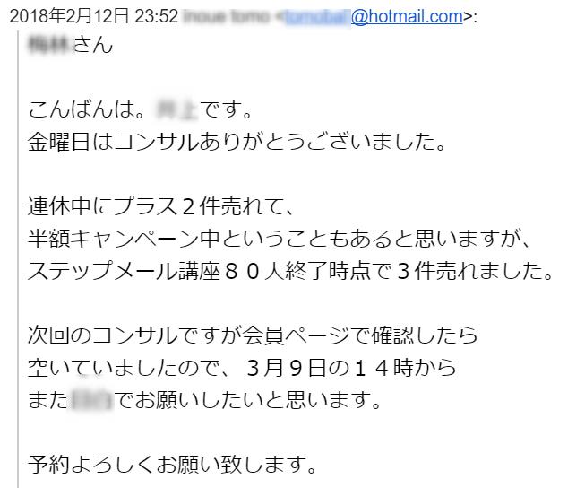 f:id:nihongo1000:20180215042948p:plain
