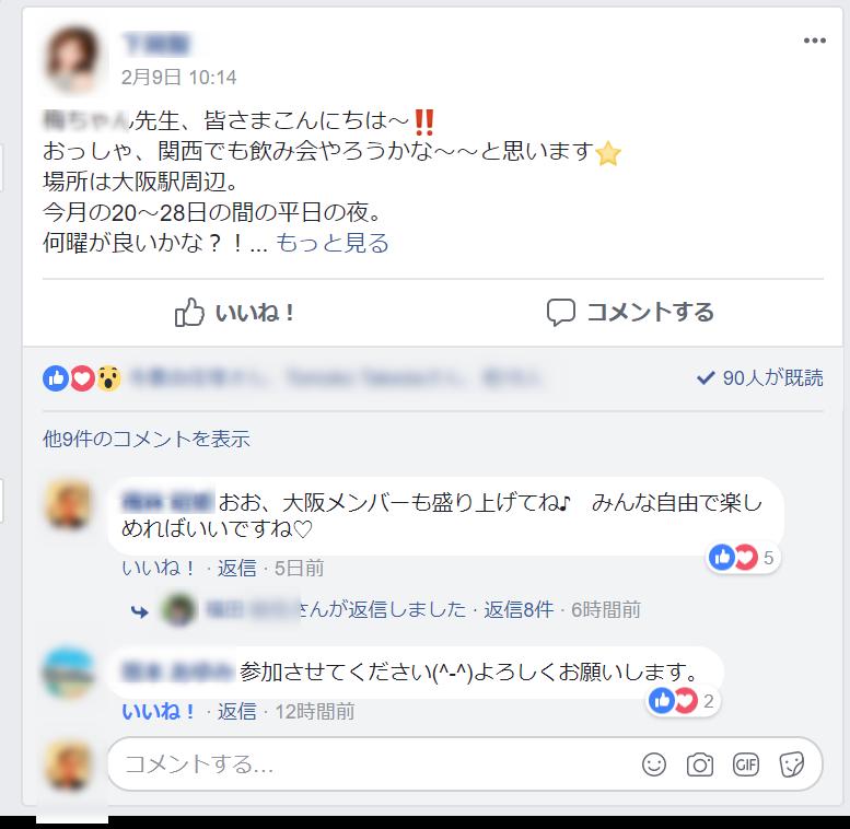 f:id:nihongo1000:20180215045836p:plain