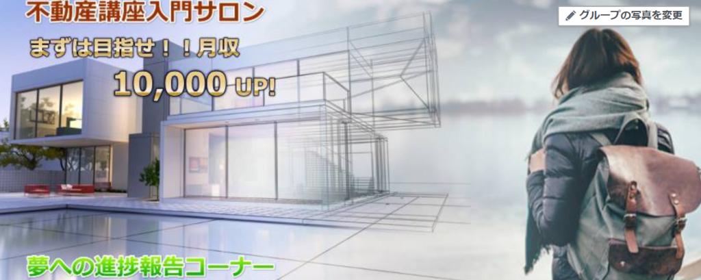 f:id:nihongo1000:20180221153606p:plain