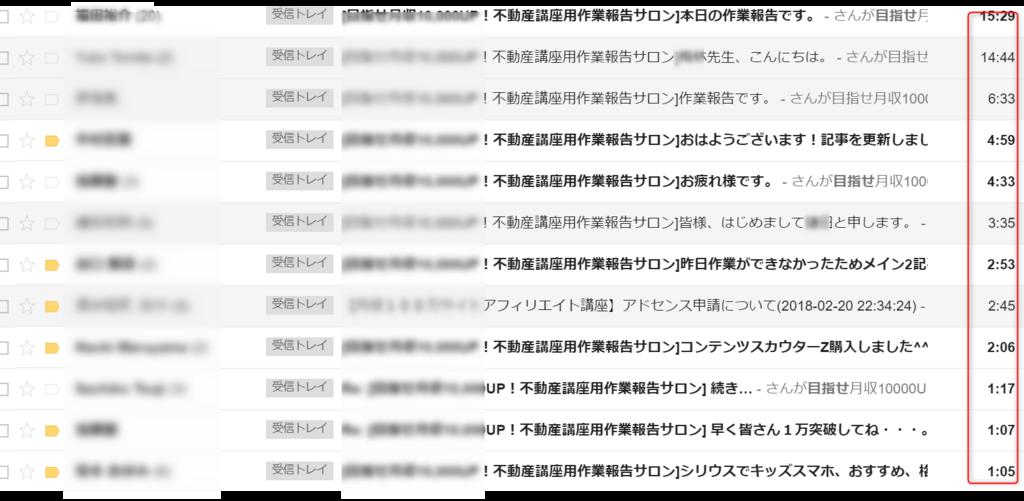 f:id:nihongo1000:20180221183452p:plain