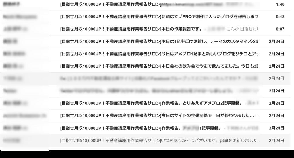 f:id:nihongo1000:20180226002719p:plain